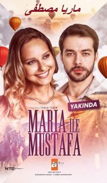 ماريا و مصطفى